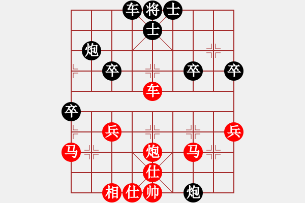 象棋棋谱图片:中炮对龟背炮(业四升业五评测对局)我先胜 - 步数:40