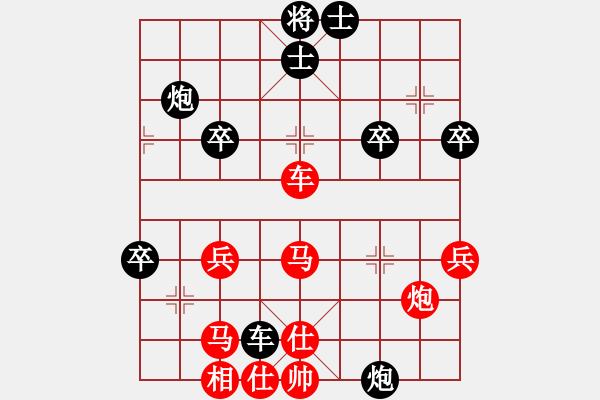 象棋棋谱图片:中炮对龟背炮(业四升业五评测对局)我先胜 - 步数:45