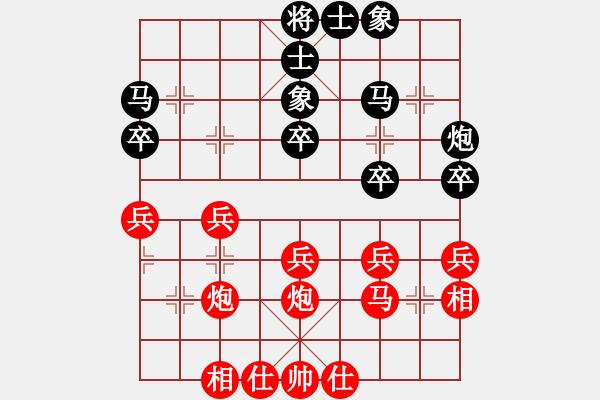 象棋谱图片:申鹏 先和 许国义 - 步数:30