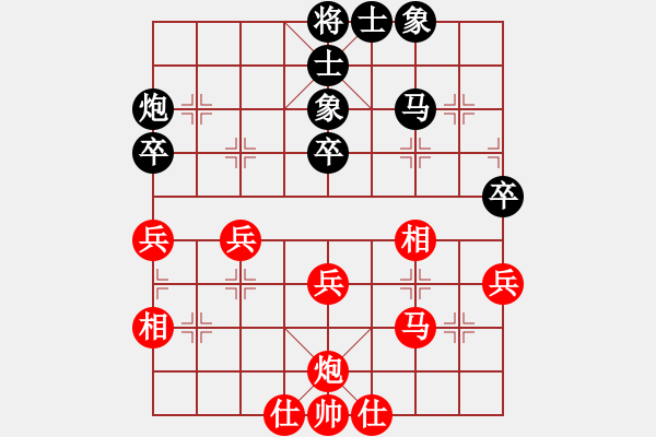 象棋谱图片:申鹏 先和 许国义 - 步数:40