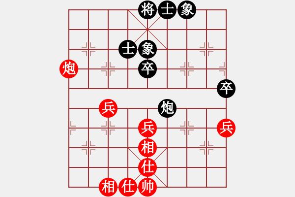 象棋谱图片:申鹏 先和 许国义 - 步数:52