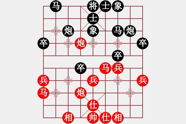 象棋谱图片:刘奕达先和郑惟桐 - 步数:30