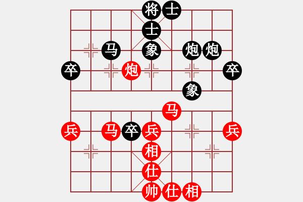 象棋谱图片:刘奕达先和郑惟桐 - 步数:40