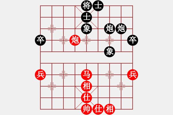 象棋谱图片:刘奕达先和郑惟桐 - 步数:45