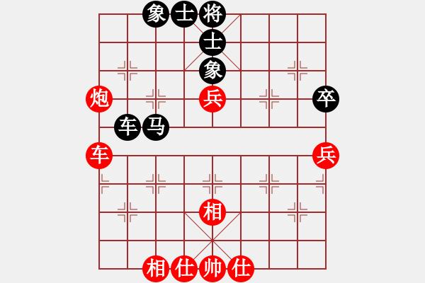象棋谱图片:第12局-胡荣华(红先和)赵国荣 - 步数:100