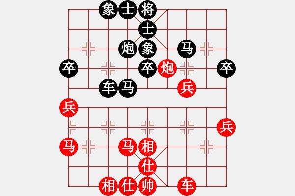 象棋谱图片:第12局-胡荣华(红先和)赵国荣 - 步数:40