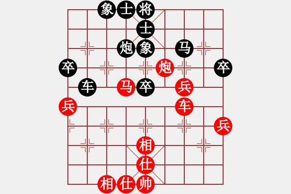 象棋谱图片:第12局-胡荣华(红先和)赵国荣 - 步数:50