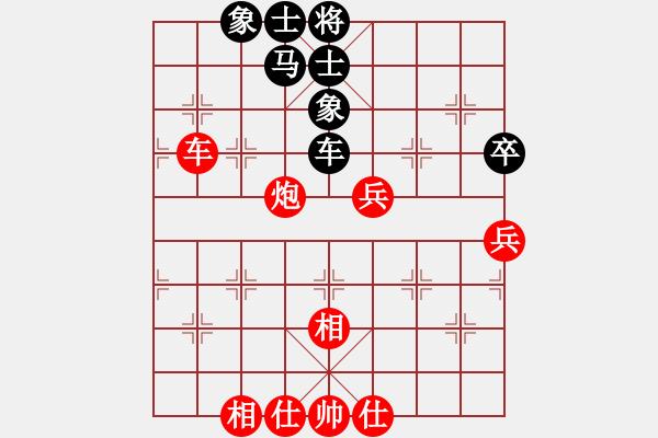 象棋谱图片:第12局-胡荣华(红先和)赵国荣 - 步数:80