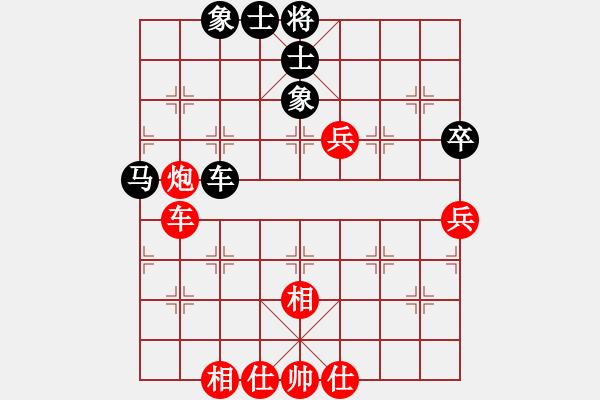 象棋谱图片:第12局-胡荣华(红先和)赵国荣 - 步数:90