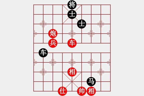象棋谱图片:上海 林宏敏 和 广东 吕钦 - 步数:100