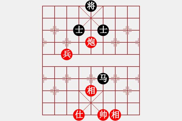 象棋谱图片:上海 林宏敏 和 广东 吕钦 - 步数:110