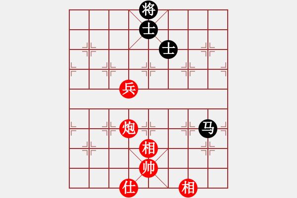 象棋谱图片:上海 林宏敏 和 广东 吕钦 - 步数:120