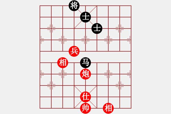 象棋谱图片:上海 林宏敏 和 广东 吕钦 - 步数:130