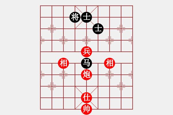 象棋谱图片:上海 林宏敏 和 广东 吕钦 - 步数:140