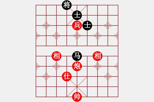象棋谱图片:上海 林宏敏 和 广东 吕钦 - 步数:150