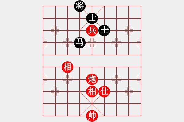 象棋谱图片:上海 林宏敏 和 广东 吕钦 - 步数:160