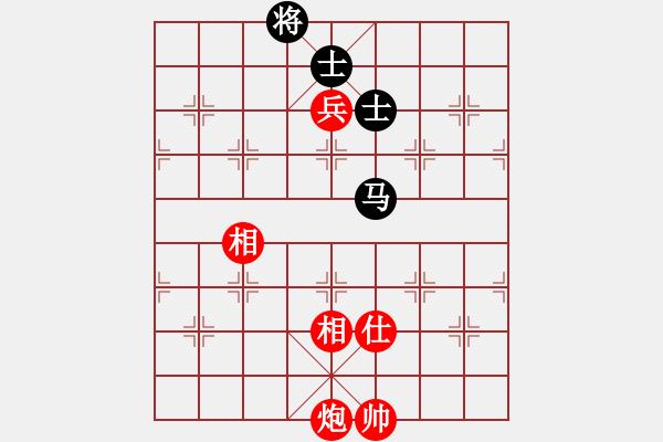 象棋谱图片:上海 林宏敏 和 广东 吕钦 - 步数:170