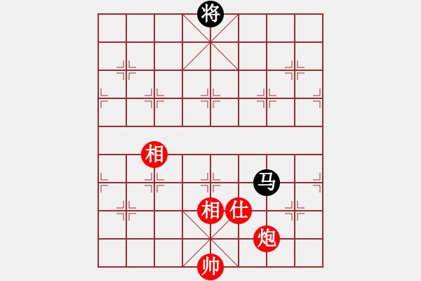 象棋谱图片:上海 林宏敏 和 广东 吕钦 - 步数:180