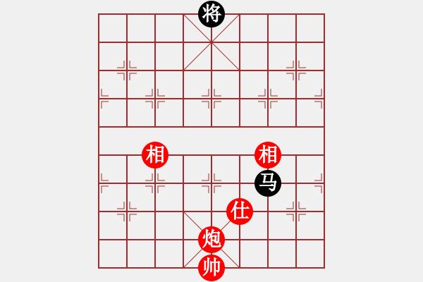 象棋谱图片:上海 林宏敏 和 广东 吕钦 - 步数:184