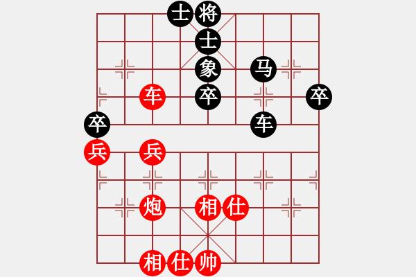象棋谱图片:上海 林宏敏 和 广东 吕钦 - 步数:50