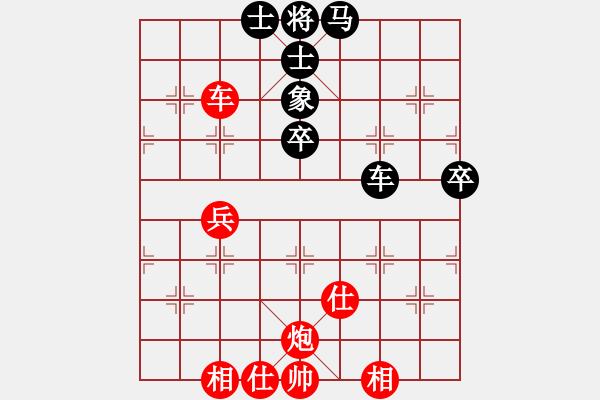 象棋谱图片:上海 林宏敏 和 广东 吕钦 - 步数:60