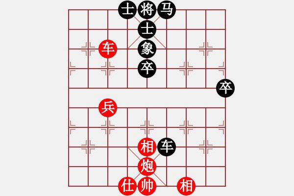 象棋谱图片:上海 林宏敏 和 广东 吕钦 - 步数:70