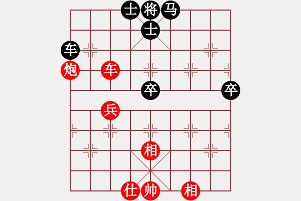 象棋谱图片:上海 林宏敏 和 广东 吕钦 - 步数:80