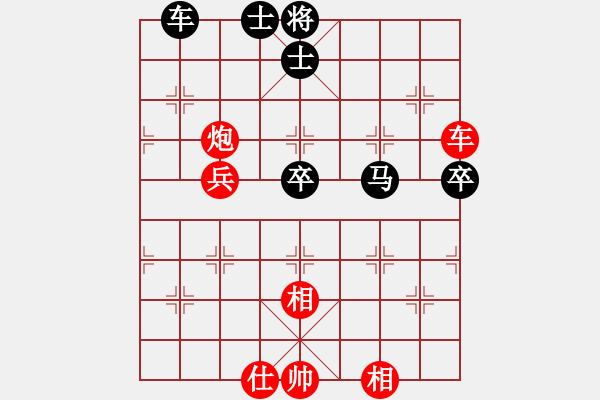 象棋谱图片:上海 林宏敏 和 广东 吕钦 - 步数:90