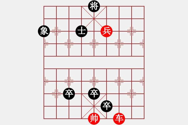 象棋棋谱图片:第331局 香山九老 - 步数:0