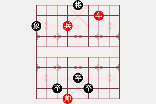 象棋棋谱图片:第331局 香山九老 - 步数:10