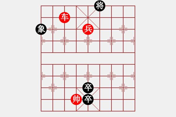 象棋棋谱图片:第331局 香山九老 - 步数:20