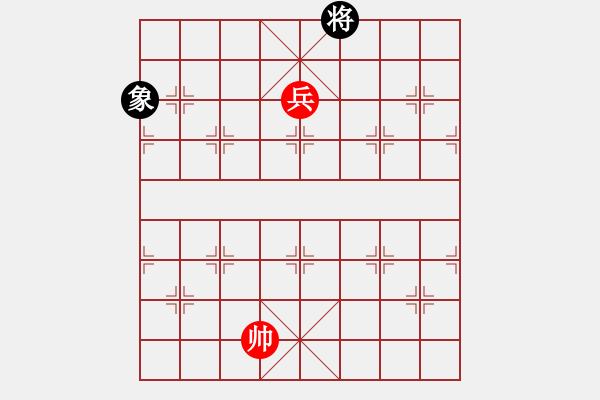 象棋棋谱图片:第331局 香山九老 - 步数:27