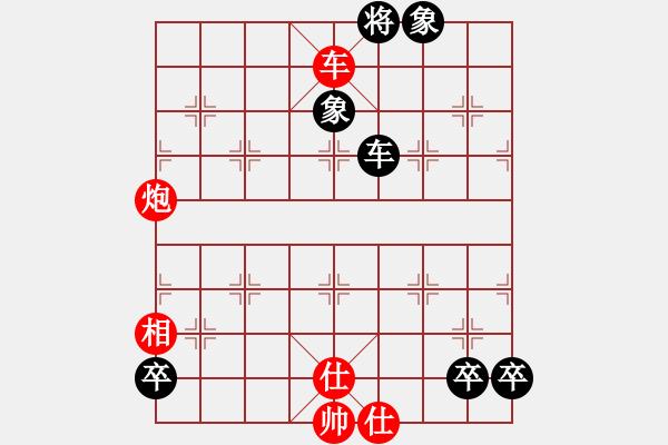 象棋棋谱图片:第173局 义服神剽、炮打中营 - 步数:20