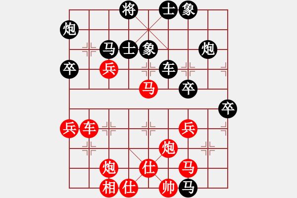 象棋棋谱图片:黑龙江队 王琳娜 胜 浙江队 金海英 - 步数:50