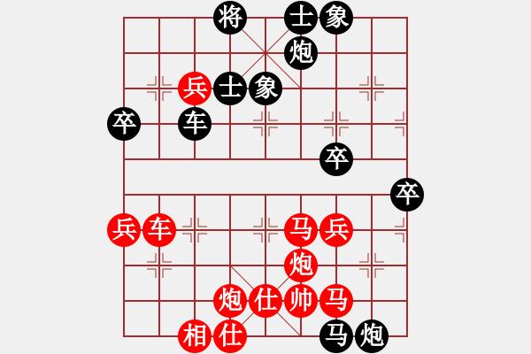 象棋棋谱图片:黑龙江队 王琳娜 胜 浙江队 金海英 - 步数:57