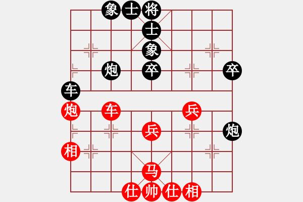 象棋棋谱图片:黄竹风 先和 党斐 - 步数:48