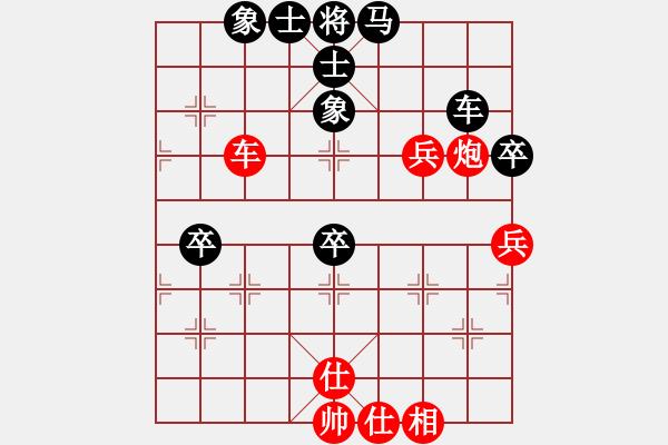 象棋棋谱图片:集训赛陈阳先负陆建洪 - 步数:60