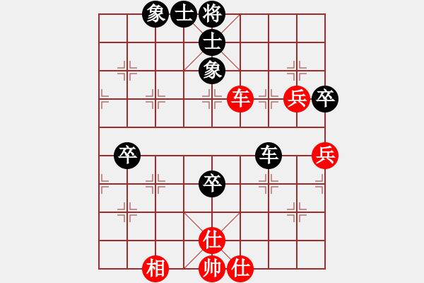 象棋棋谱图片:集训赛陈阳先负陆建洪 - 步数:70