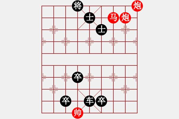 象棋棋谱图片:第347局 三下河东 - 步数:0