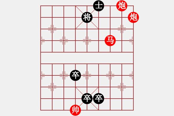 象棋棋谱图片:第347局 三下河东 - 步数:20