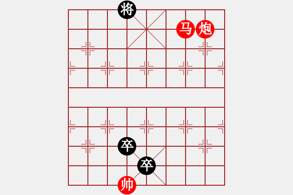 象棋棋谱图片:第347局 三下河东 - 步数:30
