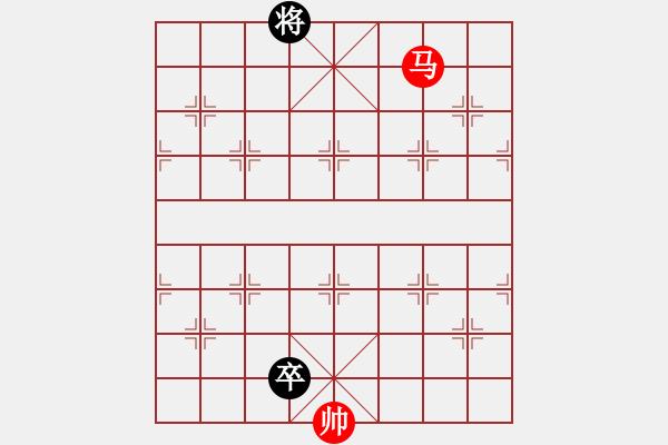 象棋棋谱图片:第347局 三下河东 - 步数:35