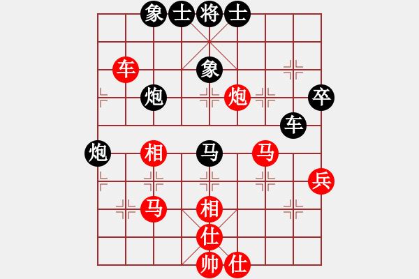 象棋棋谱图片:许银川 先和 赵鑫鑫 - 步数:60