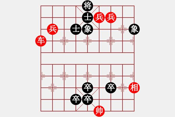 象棋棋谱图片:第334局 焦赞偷营 - 步数:0