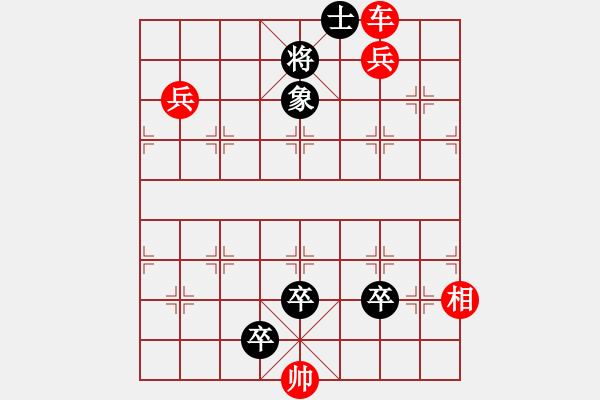 象棋棋谱图片:第334局 焦赞偷营 - 步数:10