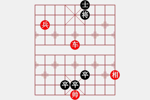 象棋棋谱图片:第334局 焦赞偷营 - 步数:20