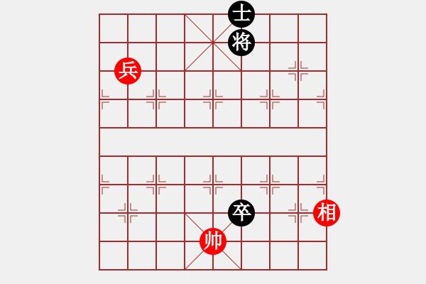象棋棋谱图片:第334局 焦赞偷营 - 步数:23