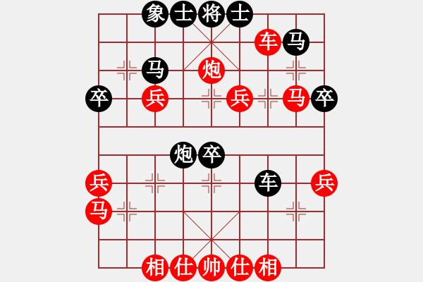 象棋谱图片:谢卓淼 先胜 李鹏 - 步数:67