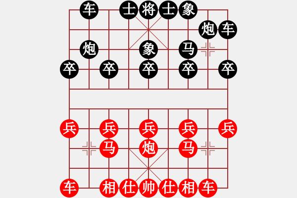象棋棋谱图片:郭莉萍     先负 胡明       - 步数:10