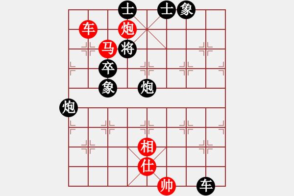 象棋棋谱图片:郭莉萍     先负 胡明       - 步数:100